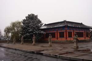 古墓博物馆