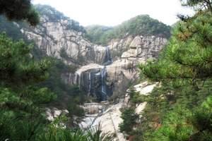 青岛周边旅游 蒙山 沂水地下大峡谷 地下萤火虫水洞纯玩2日游