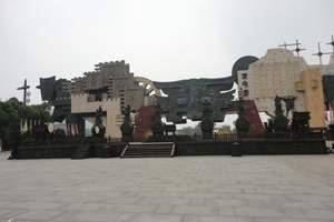 扬州到【常州淹城春秋乐园1日游】天天发团,常州主题乐园有哪些