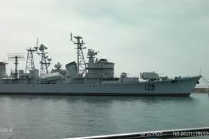 青岛海军博物馆免预约成人票30元/人