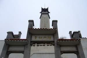 国庆北京到狼牙山红色旅游团线路介绍狼牙山一水一塔一古迹二日游
