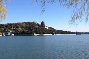 石家庄到北京旅游|北京故宫、海底世界、颐和园、长城2日游
