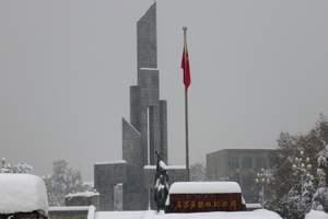 解放纪念碑