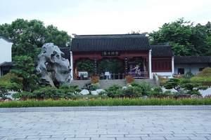 深圳锦绣中华门票多少钱?