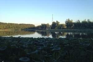 稻香湖景温泉会所