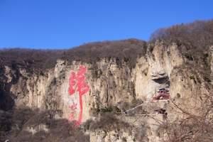 天桂山风景区