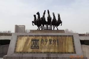 洛阳到少林寺+龙门+关林+白马寺+牡丹+天子驾六二日游.赏花