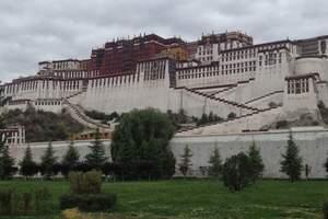 西藏全景旅游、纯玩无自费、林芝、布达拉宫双卧十一日游
