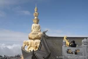 重庆冬天去新峨眉山、新金顶、乐山汽车三日游