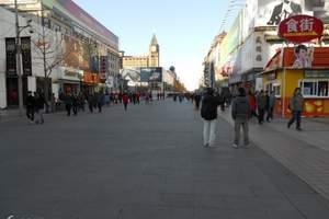 北京王府井商业街