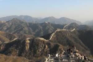 北京旅游品质团_合肥到北京双高5日四星游(故宫博物院深度游)