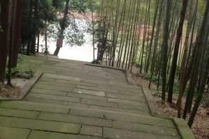 重庆雨台山