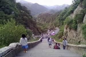 10月份泰山观日出二日游/泰山日出旅游攻略泰山日出时间