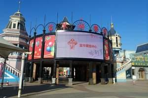 淄博到潍坊富华游乐园精彩一日游