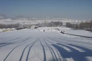 威海初村恒山滑雪场