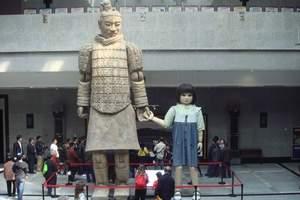 西安跟团多少钱 石家庄到陕西西安兵马俑、乾陵双卧五日游