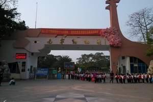 南宁动物园