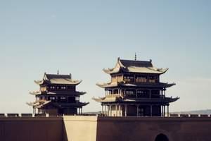 张掖、航天城、嘉峪关、敦煌、雅丹地貌五日游