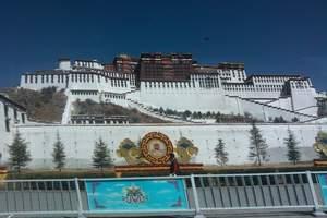 今年中秋节北京去西藏旅游价钱 西藏拉萨布达拉宫双飞4日游