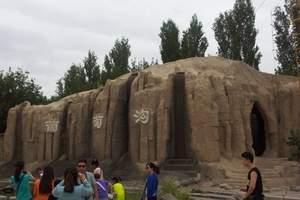 [新疆吐鲁番一日游]乌鲁木齐到吐鲁番一日游_景点_费用多少钱