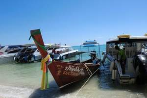狮航直飞 泰国普吉7天 普吉+甲米海洋之心