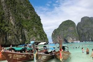 邂逅桃花源-普吉岛奢享之旅-洛阳到泰国普吉岛6晚7天半自由行