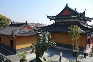 荆州古城墙、博物馆一日游