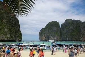 北京到曼巴普旅游报价,泰国曼谷、芭提雅、普吉岛8晚9日