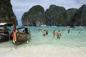 普吉岛自由行 普吉岛PP岛纯玩五日游 普吉岛五天蜜月之旅