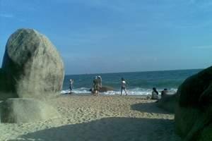 【兰州到海南旅游攻略】绝美海岸之完美海岸双飞六日(海口往返)