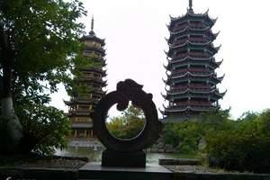 郑州出发到广西旅游,郑州出发到南宁、巴马--品质7天游