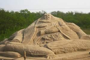 金沙湾沙雕景观