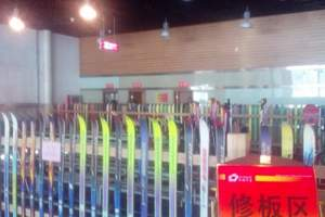 激情莲花山滑雪场两日游|昌平龙脉温泉休闲冬季两日游