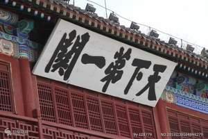 上海去承德,秦皇岛,北戴河,山海关双飞5日游