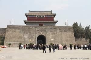 北京出发到北戴河旅游大概多少钱?山海关、北戴河双座两日游