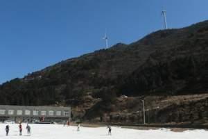 九宫山滑雪