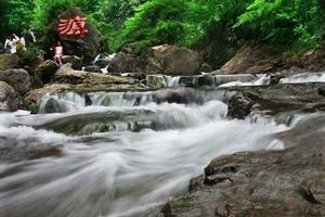 宁波企业学校组团旅游---天河景区、宁海前童一日游 宁海游