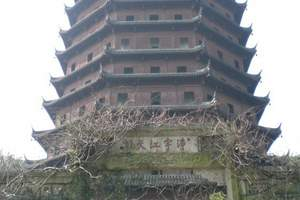 南宁到华东五市周庄、剑桥浙江大学、上海双卧七天游