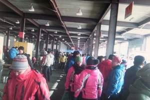 盘山滑雪场门票 盘山滑雪场团购门票