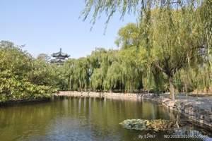 淄博旅行社到淄博博山焦裕禄纪念馆、淄川聊斋园一日游