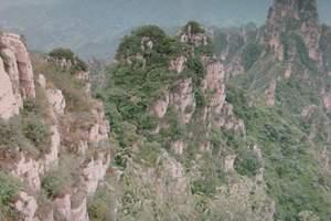北京、天津、保定到狼牙山一日游