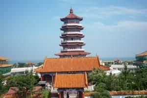 邯郸出发到蓬莱、长岛汽车2日游