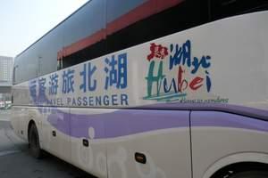武汉市内租车多少钱一天  武汉市内包车租车