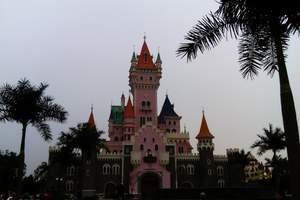 郑州欢乐世界