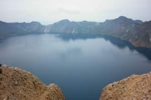 吉林长白山旅游线路|杭州出发长白山深度自由行4日游