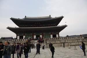 淄博到韩国首尔双飞四日全景之旅 淄博去韩国四日游 济南起止