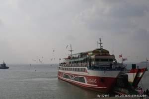 淄博旅行社到韩国特价旅游-淄博到韩国首尔群山邮轮五日石岛起止