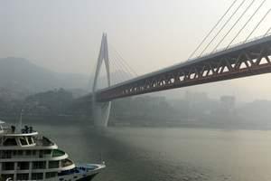 重庆到宜昌的交通船票费用_朝天门码头上船