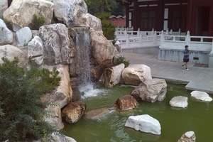 西安大雁塔文化休闲景区