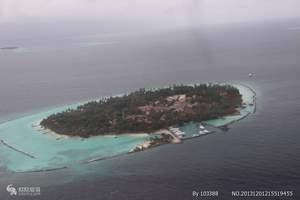 马尔代夫六日游(泰姬珍品)|马尔代夫在哪里|马尔代夫旅游报价